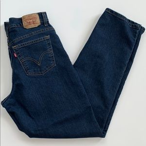 Levi's Tapered Highrise 550 Jeans Size 12L